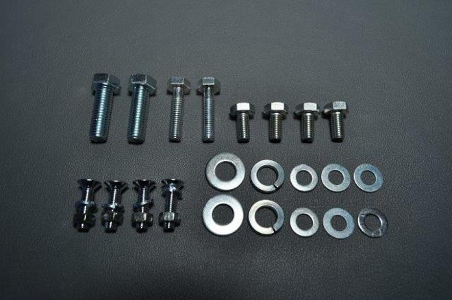 MRS-H75-F082 K0-K2 CB750 Front Fender Bolt Set image 0
