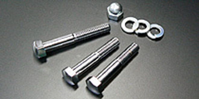 81-5394 Top Clamp Bolt Set image 0