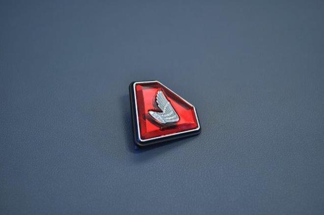 MRS-H75-55 K1 CB750 Side Cover Emblem image 0