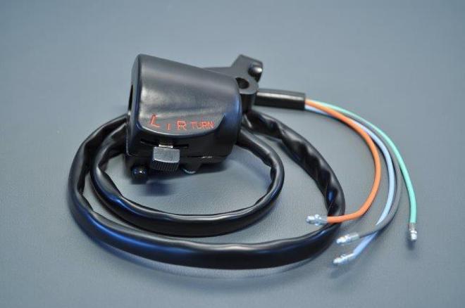MRS-H75-F21 CB750 Blinker Horn Switch Assembly image 0