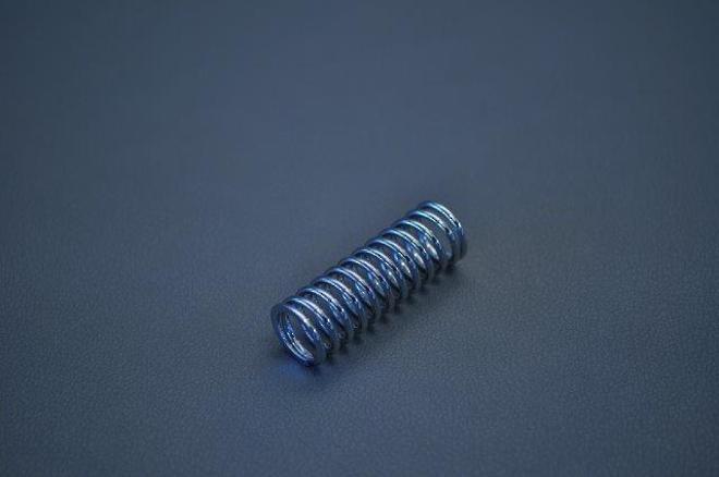 MRS-H75-F67 K3-K6 CB750 Caliper Adjustment Spring Double Disk image 0