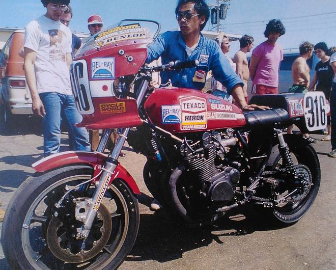 1980 Winning Daytona Yoshimura Super bike - Replica image 0