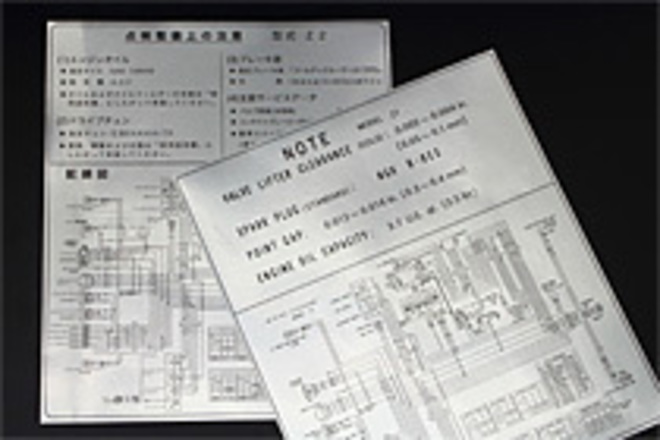 81-1013/1 Tail Tray sticker image 0