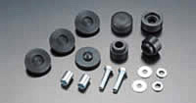 81-1253 Battery Case Rubbers image 0