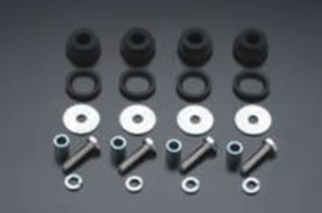 81-1251 Tail Piece Grommets image 0
