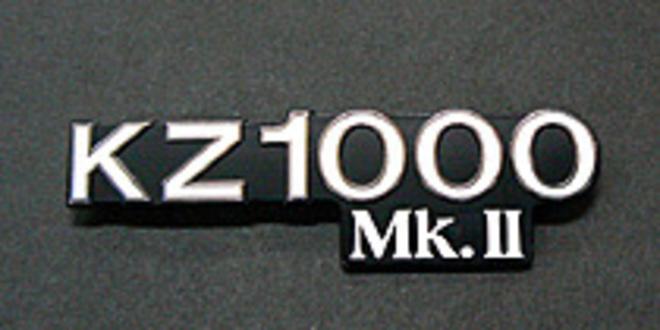81-1242 Z1000 Mk11 Side cover emblem image 0