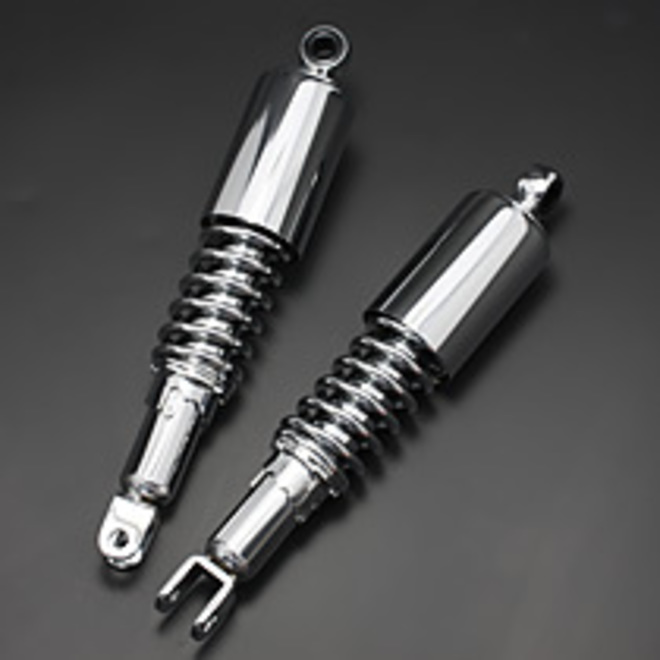 109-331 CB750K Rear Shock 320mm 69-70 image 0