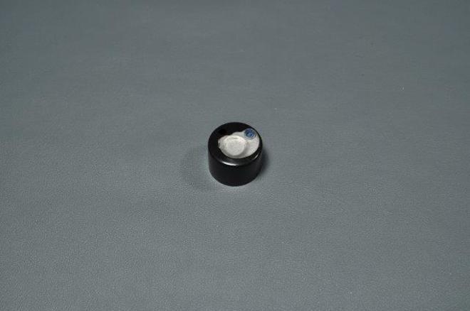 MRS-H75-F94 KO CB750 Handle Lock Case Cover Black image 0