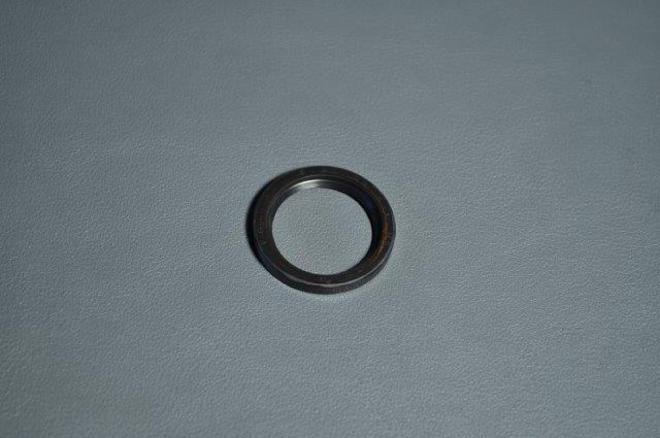 MRS-H75-E068 CB750 Oil Seal image 0