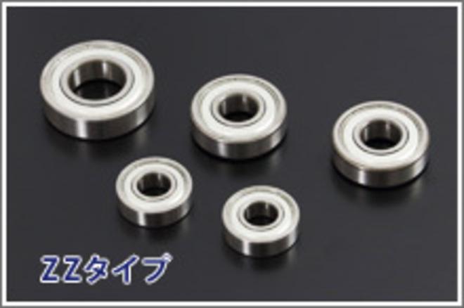 81-5003 CB750 Wheel Bearing Sets 69-78 image 0