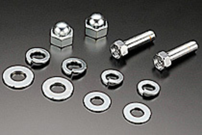 81-5367 Rear Shock Mounting Kit image 0