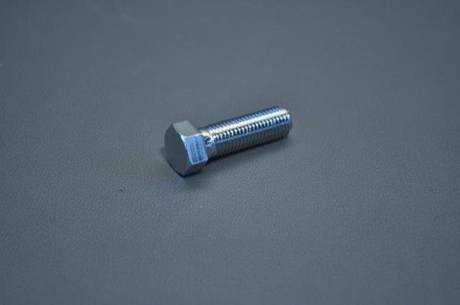 MRS-H75-M030 KO-K4 CB750 Rear Shock Underbolt image 0