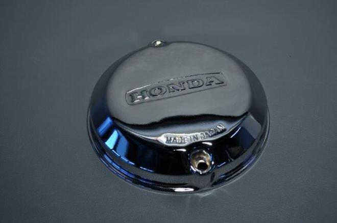 MRS-H75-21 CB750 Point Cover image 0