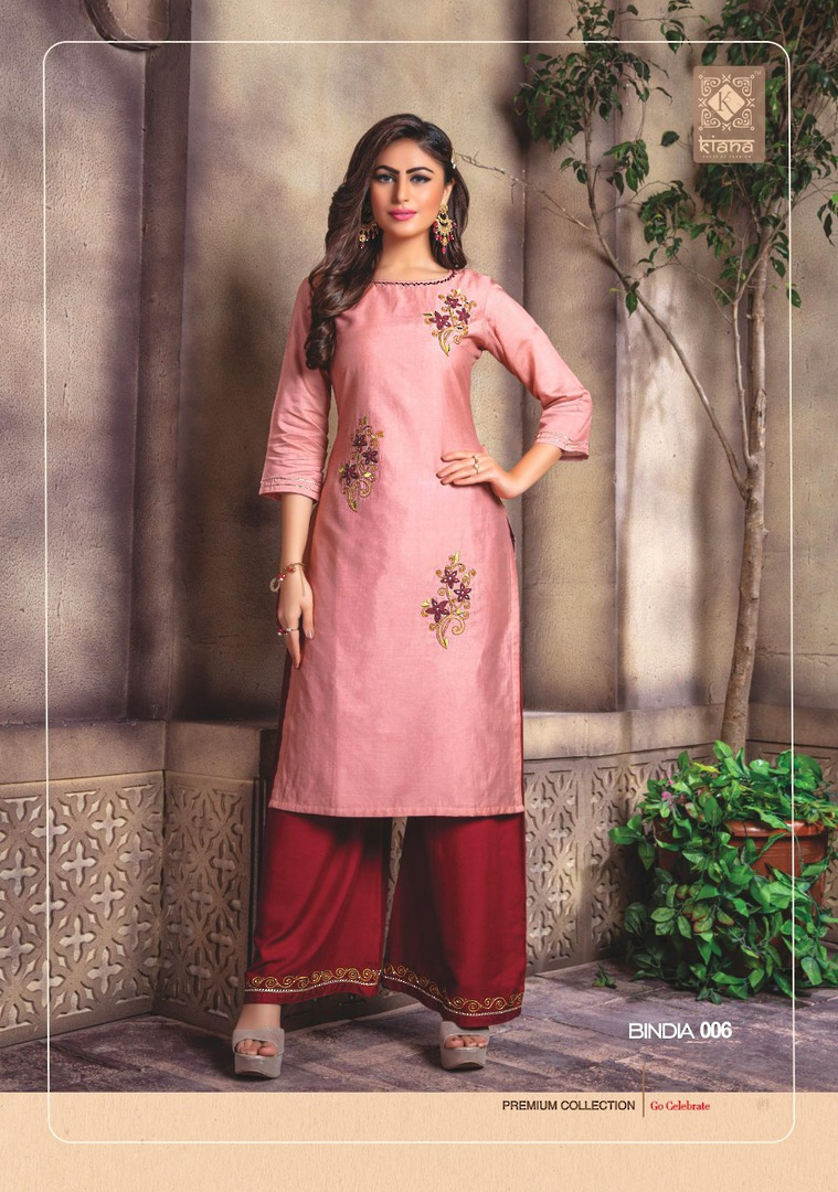 Kurti with Plazzo/Skirt image 6