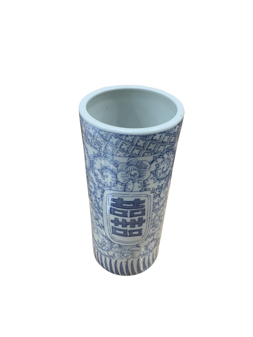 SPIRAL DESIGN VASE WITH CHINESE WRITING image 1