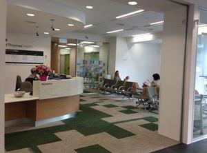Medical Reception Office Design / Office Designer Auckland