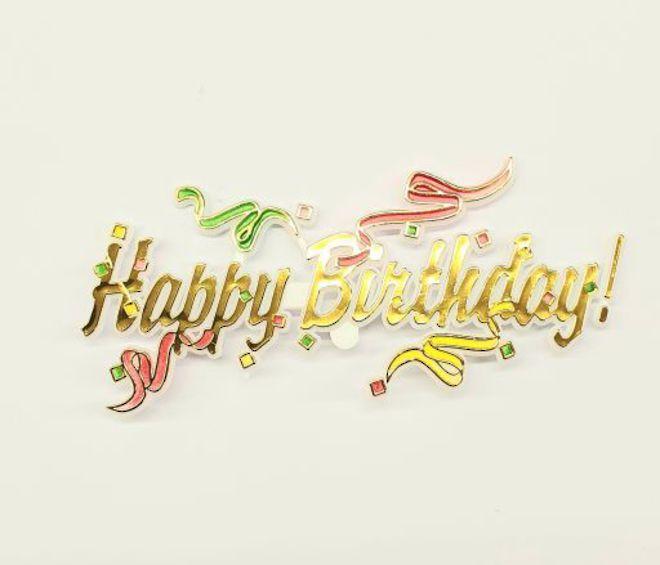 Happy Birthday Streamers Motto 120mm (6) image 0