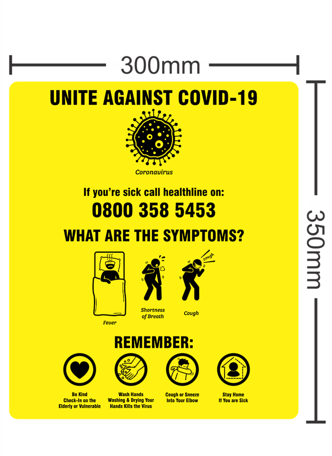 Unite Against Covid-19 image 0