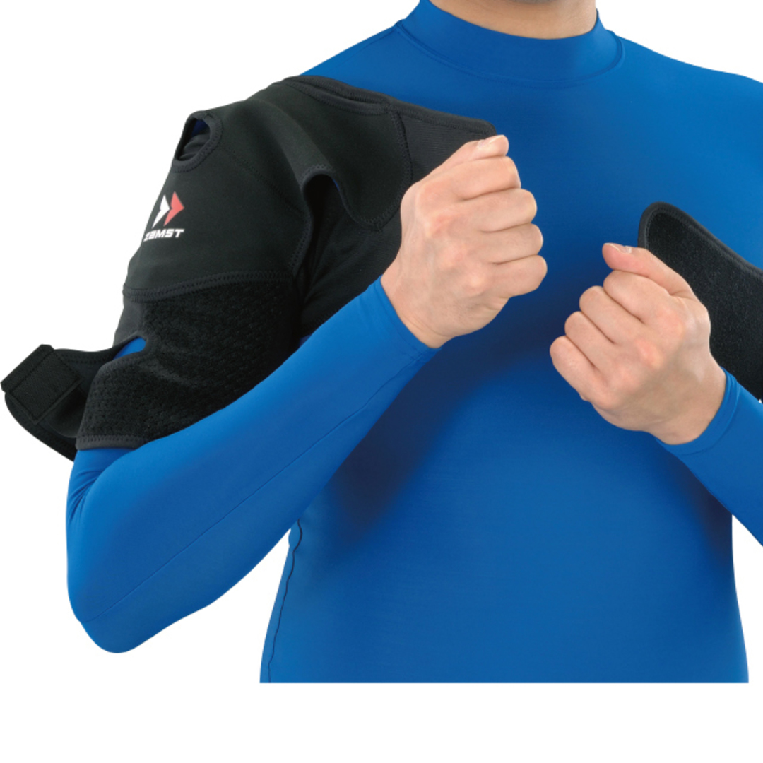 Shoulder Wrap image 5