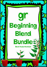 GR - Beginning Blend BUNDLE