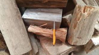 Shed Stored pine with Shed Stored Macrocarpa 50:50 mix (Click on image for prices)