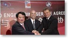 General Motors Chinese Deal