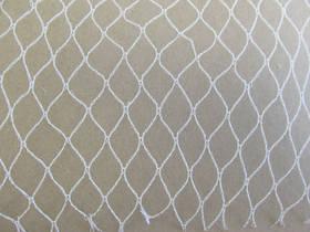 Ultravine Net
