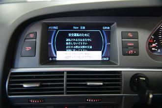 Audi GPS Navigation conversion MMI 2G high Japan import