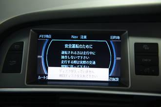 Audi MMI 2G language conversion Japan import