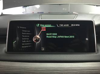 BMW GPS Navigation conversion Idrive NBT Japan import