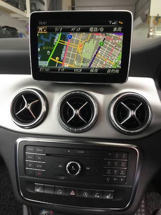Mercedes GPS Navigation conversion NTG 5.1 Japan import