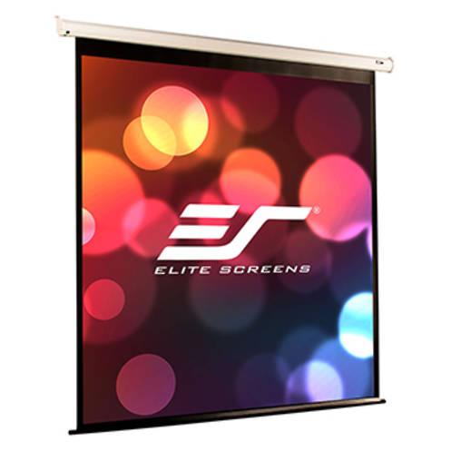 Elite Screens VMAX120XWX2
