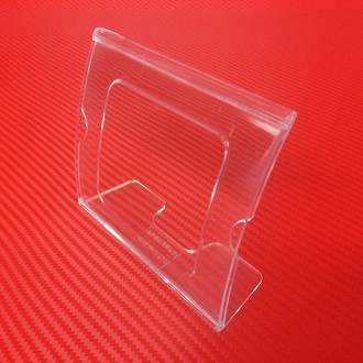 Business Card Curved Stand Landscape