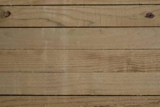 Fence Rail H3.2 4800 x 75 x 50mm