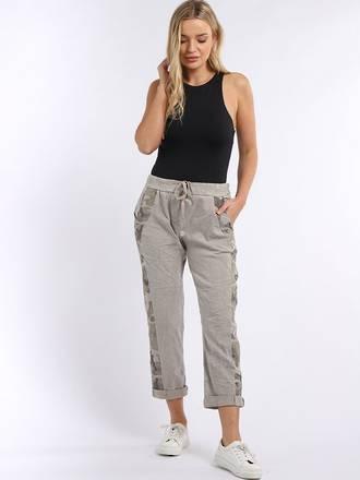 Camo Side Stripe Trousers Beige