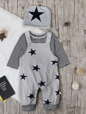 Rocco Baby Boy Star Set Grey