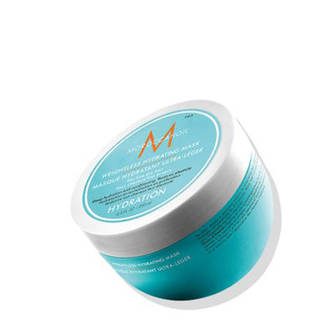 Moroccanoil Weightless Mask