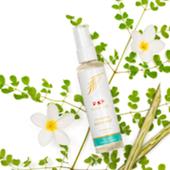 Pure Fiji | Hydrating Body Lotion - Moringa 90ml