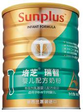 Sunplus Infant Formula 800g