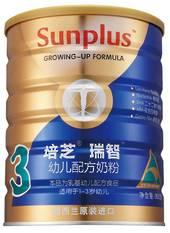 Sunplus Growing Up Formula 800g
