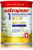 Natrapure_Infant_formula_1_gold.jpg
