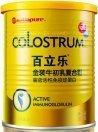 Natrapure_colostrum_compound_powder_GOLD.jpg