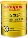 Natrapure Colostrum Milk Powder Gold 300g