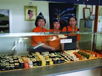 Sushi Ya Sushi