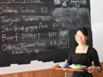Coo Japanese Kitchen