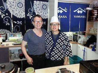 Hayashi Japanese Restaurant