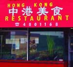 Hong Kong & Chinese Cuisine