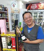 Birkenhead Liquor Spot