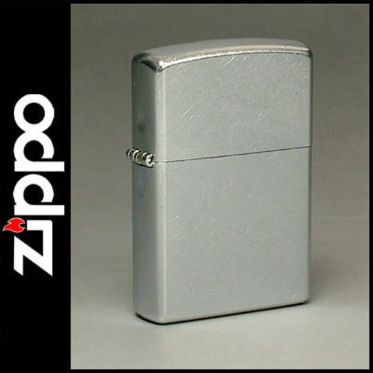 Zippo Street Chrome Lighter