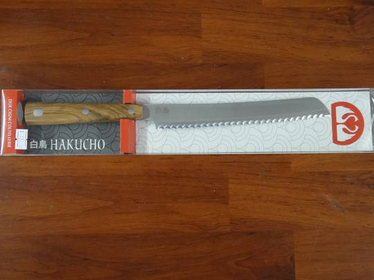 "Due Cigni  ""Hakucho"" Serie Bread Knife Olive Wood Handle"